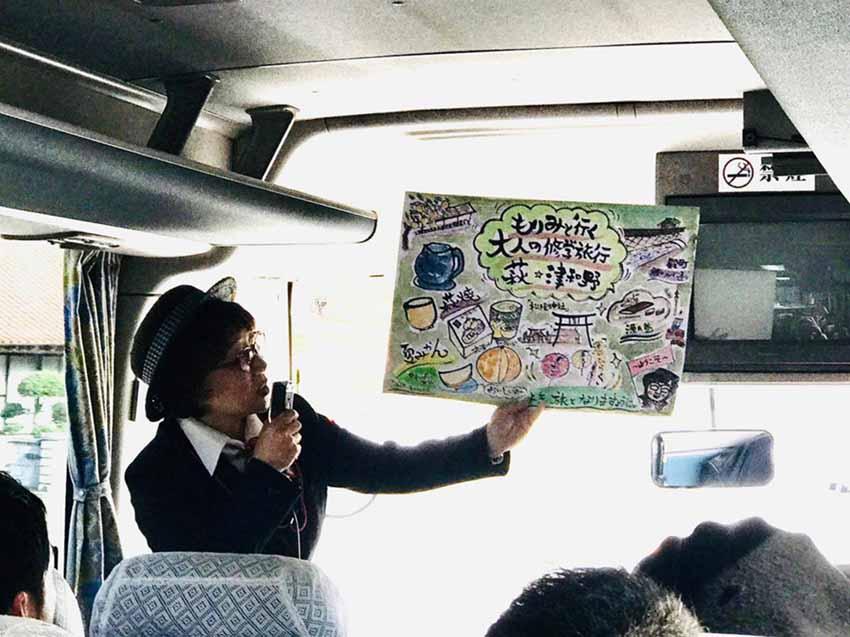 """門司港レトロ地区プロガイド""""もりみ""""と行く「バスガイド物語」体験ツアー"""